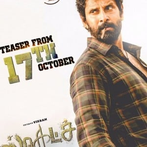A change of plans for Vikram's Sketch!