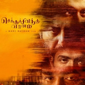 If Mani Ratnam's CCV featured Vijay, Ajith, Suriya & Vikram? Check posters