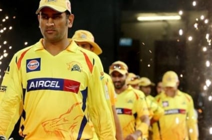 IPL: CSK is the only team to do this!