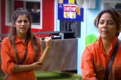Biggboss 2 Tamil August 16th Promo Video 2