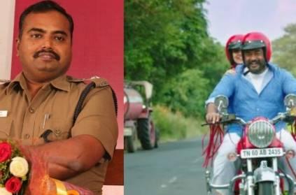 Chennai deputy commissioner praises viswasam movie for these things