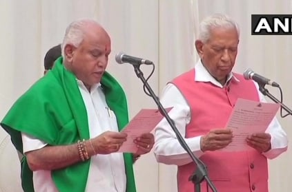 Yeddyurappa sworn-in as Chief Minister of Karnataka