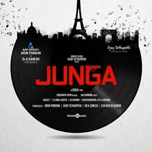 Junga movie audio tracklist | Special surprise for Vijay Sethupathi fans