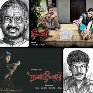 Naachiyaar teaser review is here!