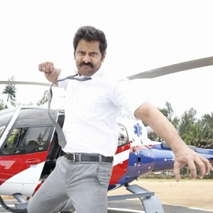 'O Podu' connect in Saamy2!