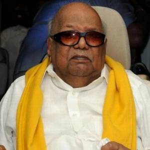 Kalaignar's win after death : Celebrities happy reaction