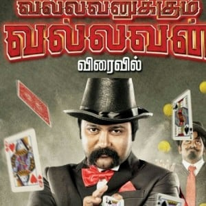 Vallavanukum Vallavan Tamil movie photos