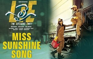 Miss Sunshine Song With Lyrics